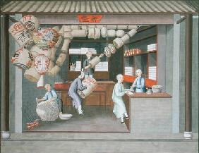 Scene in a Chinese Lantern Shop (w/c & gouache on paper)