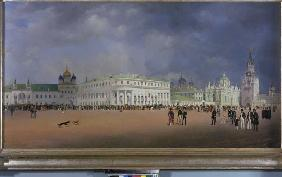 Panorama of Moscow. Con panel of the triptych