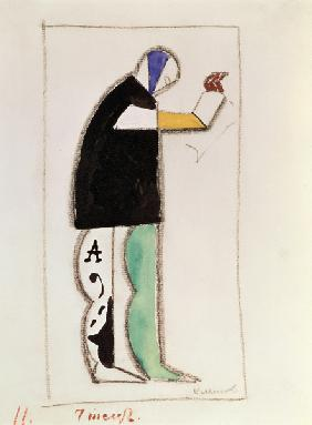 Reciter. Costume design for the opera Victory over the sun after A. Kruchenykh