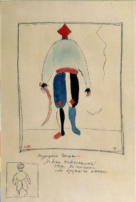 Turkish warrior. Costume design for the opera Victory over the sun by A. Kruchenykh
