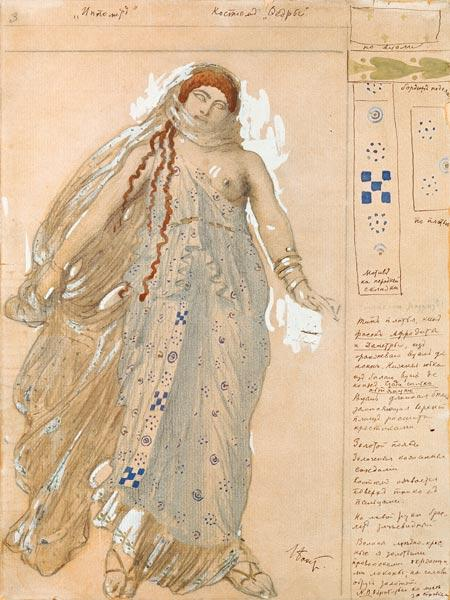 Phaedra, Costume design for the Euripides' drama 'Hippolytos'