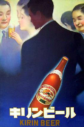 Japan: Advertisement for Kirin Beer. Tada Hokuu