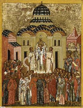 The Exaltation of the Cross, Russian icon from the Cathedral of St. Sophia