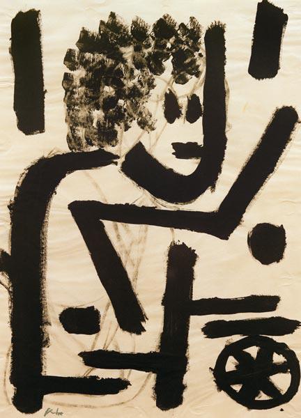 Fine Art Print Paul Klee Reproduction Flowers of Sorrow