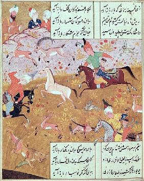 Fol.65r The Royal Hunt, from a book of poems Hafiz Shirazi (c.1325-c.1388)