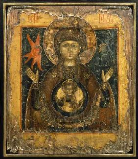 The Mother of God of the Sign, icon