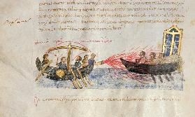 Greek fire. Miniature from the Madrid Skylitzes